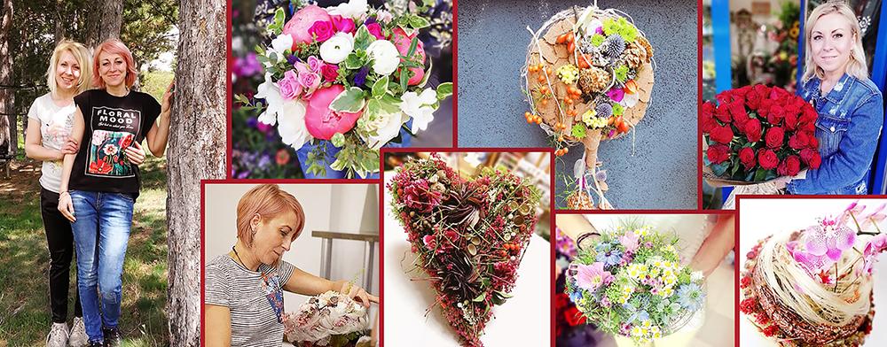 Представям ви: Flora Rose Design